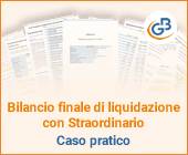 Bilancio finale di liquidazione con Straordinario: caso pratico